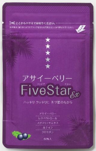 fivestarex