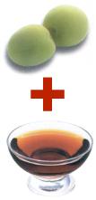 青梅+黒酢