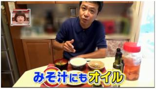 カメリナオイル4(味噌汁にオイル)